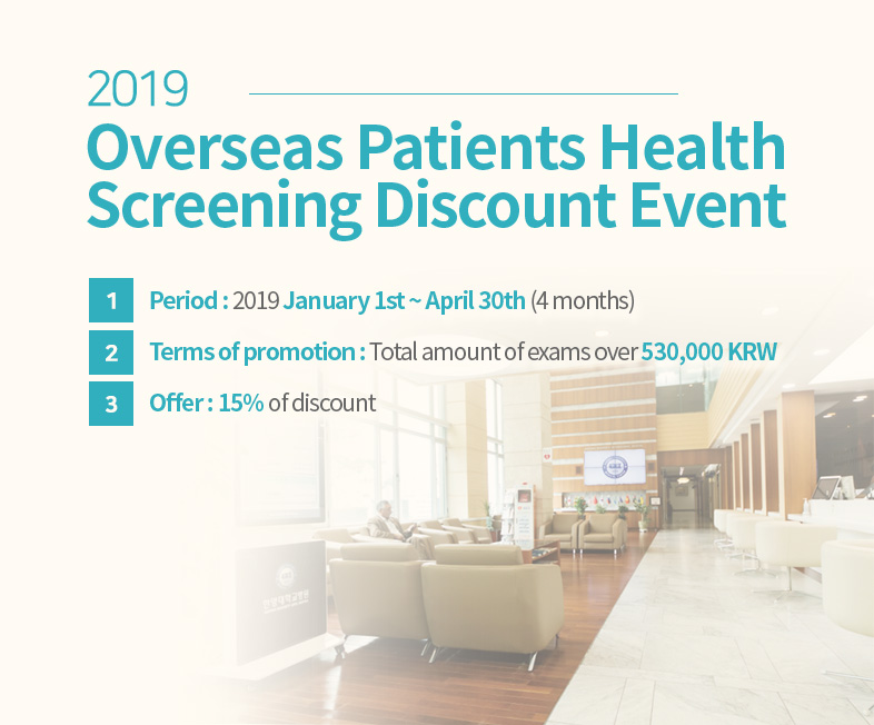 HY_Overseas Patients Health Screening Discount Event